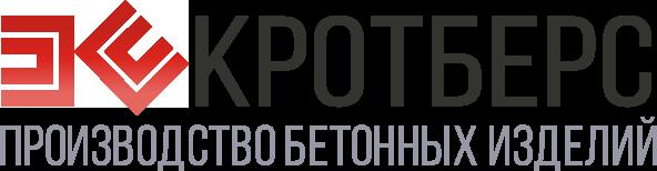 Кротберс в Москве